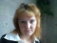 Светлана Гаврилова, 4 октября , Нижний Тагил, id115688356