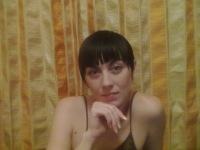 Мария Наумова, 18 февраля , Волгоград, id121685026