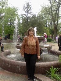 Лариса Георгиева, 14 марта 1977, Саки, id167553579