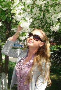 Olga Goryunova, Tyumen