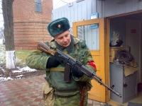 Виталий Александров, 10 мая 1985, Невинномысск, id106880512