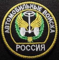 Павел Француз, 18 февраля 1979, Москва, id120955206