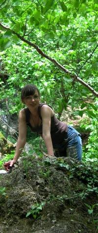 Елена Болотова, 13 мая , Севастополь, id124548490