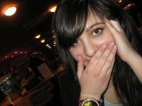 Карина Адонян, 12 ноября 1989, Москва, id126253188