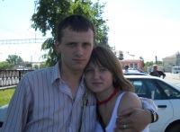 Сергей Охремчук, Пинск