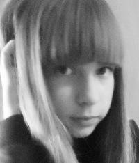 Наташа Демидова, 18 ноября 1998, Великий Устюг, id182214594