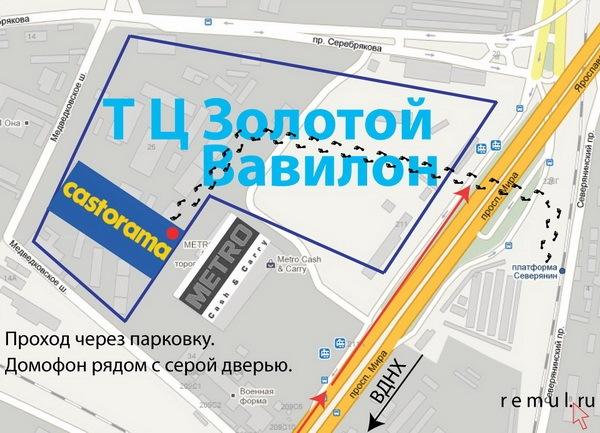 работа в москве график 2 2: