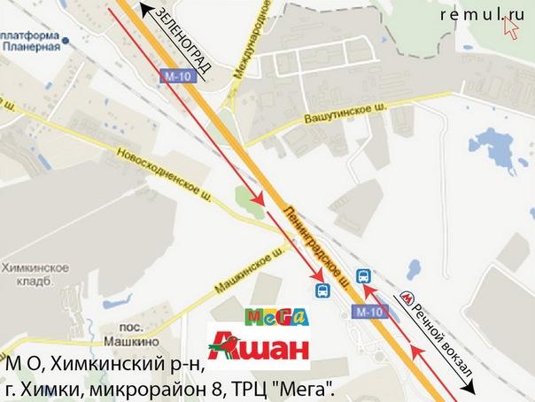 Ашан-Химки м Речной вокзал