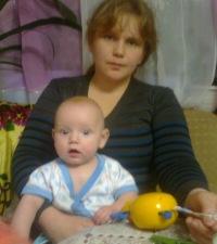 Ирина Зоркова-Ватрасова, 6 августа 1981, Красноярск, id43916792