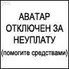 Миша Ли, 24 декабря , Новосибирск, id116484003