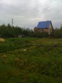 Лизонька Нагонюк, 24 октября , Киев, id121688369