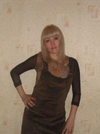 Инна Суратова, 25 июля 1973, Пятигорск, id133106652