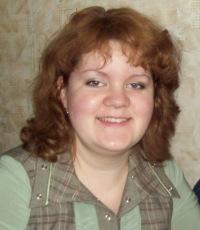 Марина Шемякина, 8 июля 1996, Фурманов, id155038049