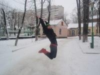 Нина Украинцева, 9 февраля 1975, Кировоград, id126133562