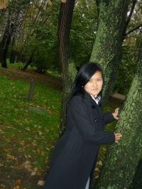 Аида Суйунбай кызы