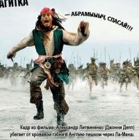 Валера Евдокимов, 4 июня 1999, Калуш, id165723509