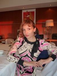 Ольга Дибцева, Москва