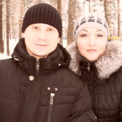 Юлия Хайбуллина, 4 ноября , Санкт-Петербург, id166835471