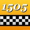 Таксі 1505. Таксі Твого Міста!