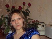 Ева Муратова, 12 июля , Донецк, id113790486