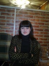 Елена Кураева, 17 июня , Елец, id126381386