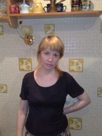 Светлана Васильева, 18 декабря 1996, Казань, id59129407