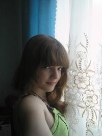 Виктория Шафран, 29 мая , Самара, id111379375