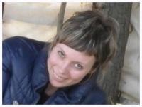 Анна Парфенова, 31 января 1988, Красноярск, id151688324