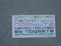 Дашка Траляля, 8 сентября 1989, Санкт-Петербург, id8524750