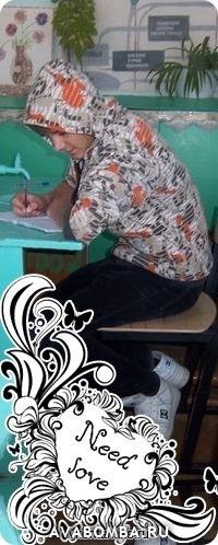 Евгений Ткаченко, 20 октября , Павловск, id104974878