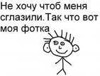 Дмитрий Андреевич, 4 апреля , Таганрог, id110104739