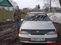 Михаил Митрофанов, 2 июня 1992, Трубчевск, id110253503