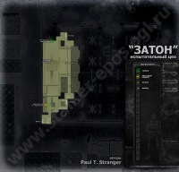 Призрак Гавриленко, 26 января 1999, Москва, id134590604