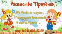 Шлёпа-И-Клёпа Два-Весёлых-Клоуна, 8 мая 1999, Олонец, id164234519