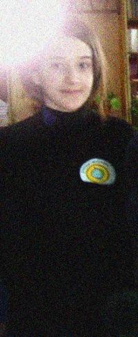 Алина Дудина, 2 февраля 1996, Барнаул, id27441292