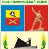 Группа Slavyanoserbsk.com Славяносербский район
