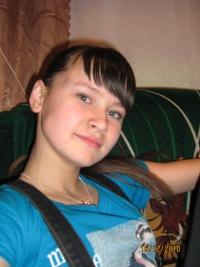 Yulya Mulenko, 29 октября 1997, Ильинско-Подомское, id117137037
