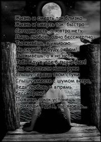 Иришка Федосова, 11 октября 1999, Гатчина, id122501528