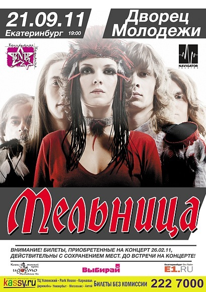 http://cs11172.vkontakte.ru/u21196536/122466025/x_f1897e44.jpg