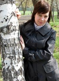 Алина Малина, Экибастуз