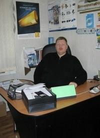 Денис Αфанасьев, id102561814
