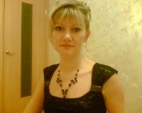 Елена Хайбуллаева, Ижевск, id120898726