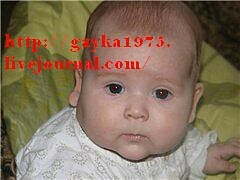http://cs11174.vkontakte.ru/u13831235/131706091/x_c6594676.jpg