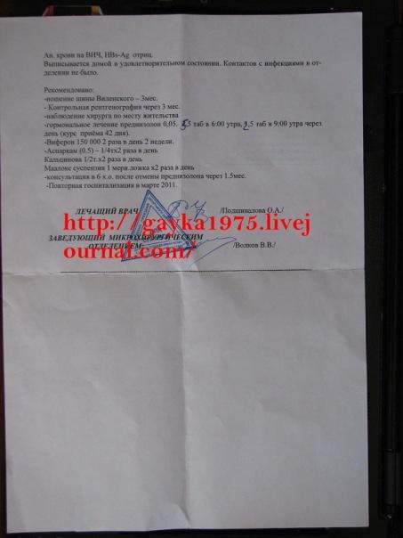 http://cs11174.vkontakte.ru/u13831235/131706182/x_0c5cca16.jpg