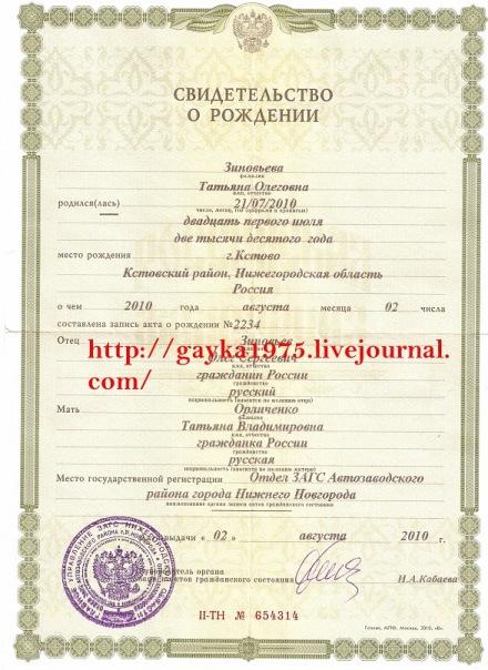 http://cs11174.vkontakte.ru/u13831235/131706182/x_16e08a1a.jpg