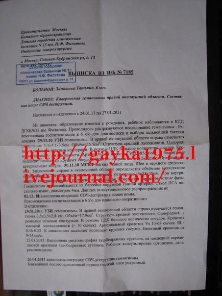 http://cs11174.vkontakte.ru/u13831235/131706182/x_a72f16f9.jpg
