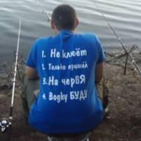 Lis Saab