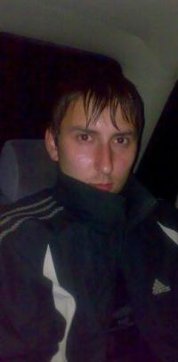 Виталий Щербаков, 4 сентября 1987, Харьков, id94686513