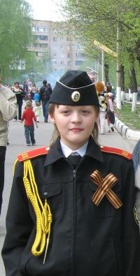 Саша Мезеров, 6 мая 1998, Электроугли, id103073830