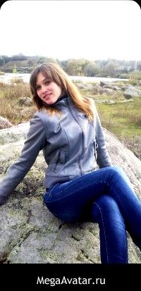 Людмила Педченко, 7 июля 1997, Богуслав, id105831150